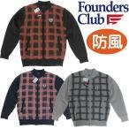 ファウンダースクラブ  FC-0160W フルジップ 防風セーター