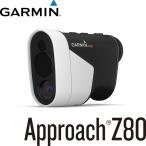 GARMIN ガーミン GPS搭載 レーザー距離計 Approach Z80 010-01771-10