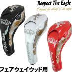 RESPECT THE EAGLE リスペクト ザ イーグル ヘッドカバー フェアウェイウッド用 エナメル素材