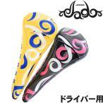 ジャド JADO -邪道-  Crescent Tattoo  ヘッドカバー ドライバー用 JGHC7771D  【エナメル素材/三日月タトゥ柄】