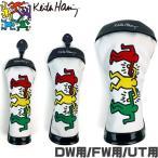 キースヘリング KHHC-01  ヘッドカバー (ドライバー用/フェアウェイウッド用/ユーティリティ用) 【Keith Haring キース・ヘリング】