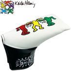 キースヘリング KHPC-01 パターカバー (ピンタイプ/セミマレット用) 【Keith Haring キース・ヘリング】