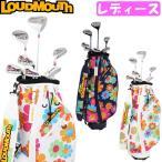 Loudmouth ラウドマウス LM-LS2018 レディースゴルフ