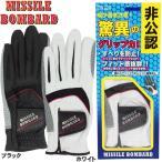 Missile Bombard ミサイルボンバー 非公認 ゴルフグローブ MBGL-3401