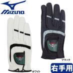 MIZUNO ミズノ T-ZOID Tゾイド 右手用 ゴルフグローブ 45GO-50351