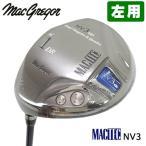左用 マグレガー MACTEC マックテックナビ NV3 ドライバー  高反発モデル