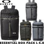 OAKLEY オークリー バックパック ESSENTIAL BOX PACK L 4.0 FOS900232 【デイパック/リュック/32L】