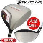 ORLIMAR オリマー ORM-555  高反発 鍛造チタンドライバー (480ccルール不適合/非公認モデル)