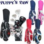 PUPPY'S PAW 仔犬の肉球 レディース ゴルフセット