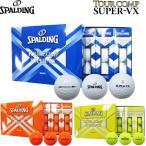 スポルディング ツアーコンプ スーパーVX ゴルフボール 1ダース  (SPALDING TOUR COMP SUPER VX 高反発 2ピースボール カラーボール)