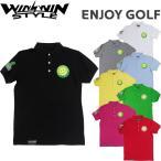 WINWIN STYLE ウィンウィンスタイル ENJOY GOLF エンジョイゴルフ   半袖 ポロシャツ