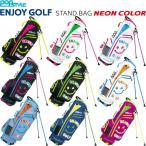 WINWIN STYLE ウィンウィンスタイル ENJOY GOLF エンジョイゴルフ スタンドバッグ NEON COLOR (POP STYLE)