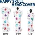 WINWIN STYLE ウィンウィンスタイル HAPPY SKULL ハッピースカル  ヘッドカバー (ドライバー用/フェアウェイウッド用/ユーティリティ用)