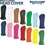 WINWIN STYLE ウィンウィンスタイル NEO CLASSIC ネオクラシック ドライバー用ヘッドカバー
