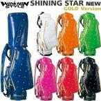 WINWIN STYLE ウィンウィンスタイル SHINING STAR NEW カートバッグ/キャディバッグ 9型  GOLD VERSION
