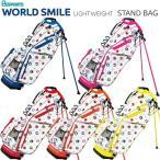WINWIN STYLE ウィンウィンスタイル WORLD SMILE ワールドスマイル LIGHT WEIGHT スタンドバッグ (PS SPORTS)