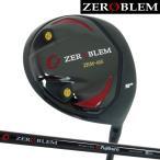 【フジクラシャフト装着】 ZERO BLEM ゼロブレム ZRM-455 高反発 鍛造チタンドライバー (ルール不適合/非公認モデル)