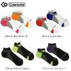 Colantotte(コラントッテ) パイルサポートショートソックス メンズ靴下 2足組(2カラー/2ペア)