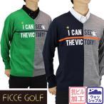 半額以下 フィッチェゴルフ ゴルフウエア メンズ セーター ニット 長袖 大きいサイズ セーター ニット 271608 FICCE GOLF ット
