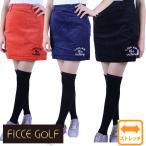 60%OFF FICCE GOLF フィッチェゴルフ ゴルフウエア レディース スカート ストレッチ コデュロイスカート 272-901 大きいサイズ