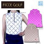 半額以下 フィッチェゴルフ レディース ノースリーブ ゴルフシャツ 大きいサイズ FICCE GOLゴルフウエア 吸汗速乾 格子柄 ノースリーブ 282306 春夏