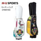 【2016年モデル 在庫限り!】 M・U SPORTS MU エムユースポーツ レディース キャディバッグ 703U2102