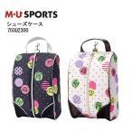 【2016年モデル 在庫限り!】 M・U SPORTS MU エムユースポーツ レディース シューズケース 703U2300
