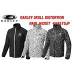 【2017年ニューモデル お値打ちにどうぞ!】OAKLEY オークリー ゴルフ スカル レインジャケット RAIN JACKET【412375JP】ウェア