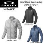 【2017年秋冬モデル 暖かく動きやすい優れもの!】オークリー OAKLEY メンズ ゴルフ ウェア SKULL SLIGHT DOWN JACKET ダウンジャケット 412444JP