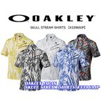 【2017年モデル 在庫限り!即納です。】OAKLEY オークリー ゴルフ スカル ウェア 半袖ポロシャツ SKULL STREAM SHIRTS【433969JP】