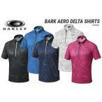 【2018年モデル 再入荷しました!即納です。】OAKLEY オークリー メンズ ゴルフウェア バーク エアロ ポロシャツ BARK AERO DELTA SHIRTS 434183JP