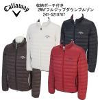 【2015年秋冬モデル】キャロウェイ ゴルフ 収納ポーチ付き 2WAY フルジップ ダウン ブルゾン 241-5210767