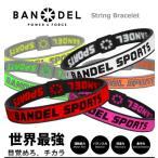 Yahoo!GOLF SEASON【目覚めろ、チカラ!!】 BANDEL SPORTS バンデル スポーツ String Bracelet ストリング ブレスレット(新商品)