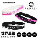 Yahoo!GOLF SEASON【目覚めろ、チカラ!!】 BANDEL バンデル Cross Bracelet クロス ブレスレット(新商品)