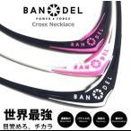 Yahoo!GOLF SEASON【目覚めろ、チカラ!!】 BANDEL バンデル Cross Necklace クロス ネックレス(新商品)