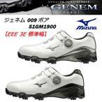 ミズノ ジェネム009 ボア EEE 51GM1900