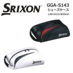ダンロップ スリクソン SRIXON ゴルフ メンズ シューズケース シューズバッグ GGA-S143【2019年継続モデル】