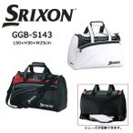 ダンロップ スリクソン SRIXON ゴルフ ボストンバッグ スポーツバッグ シューズ収納付 GGB-S143【2019年継続モデル】