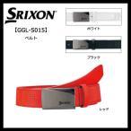 【2020年継続モデル ちょっとでもお値打ちに。】 ダンロップ スリクソン SRIXON メンズ ゴルフ ベルト GGL-S015