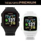 【やっぱり時計型が一番楽でしょう!】 GREEN ON グリーンオン ザ・ゴルフウォッチ プレミアム カラーモデル GPSゴルフナビ