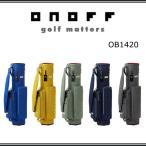ONOFF オノフ ゴルフ 軽量 キャディバッグ OB1420 2020年モデル
