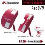【2018年継続モデル】KASCO キャスコ ゴルフ パター R
