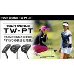 【2016年モデル ブレードタイプ】 ホンマゴルフ TOUR WORLD ツアーワールド TW-PT パター 本間 HONMA GOLF