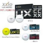 【2017年継続モデル】ダンロップ XXIO UX-AERO ゼクシオ ユーエックスエアロ ゴルフボール ホワイト 半ダース(6個入り)