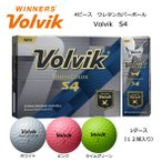 【2017年モデル】ボルビック Volvik ボルヴィック S4 ゴルフボール 公認球 1ダース(12球入)