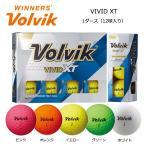 【2017年モデル】ボルビック Volvik ボルヴィック VIVID ビビッド XT ゴルフボール 公認球 1ダース(12球入)