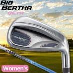 キャロウェイ(日本正規品)【レディース】BIG BERTHA BETA Women'sアイアン(ビックバーサベータ)/5本(#7-9、PW、SW)