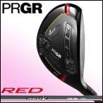 【地域別送料無料】【レディース】 PRGRプロギア REDユーティリティ 【新スピードインパクトシャフト】