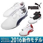 プーマ PUMA ゴルフ ゴルフシューズ (25.5/26/26.5/27/27.5cm:メンズ) 2016新作モデル
