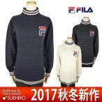 フィラ ゴルフ FILA GOLF ゴルフウェア セーター (M/L/LL寸:レディース) 2017秋冬新作モデル 40%OFF/SALE